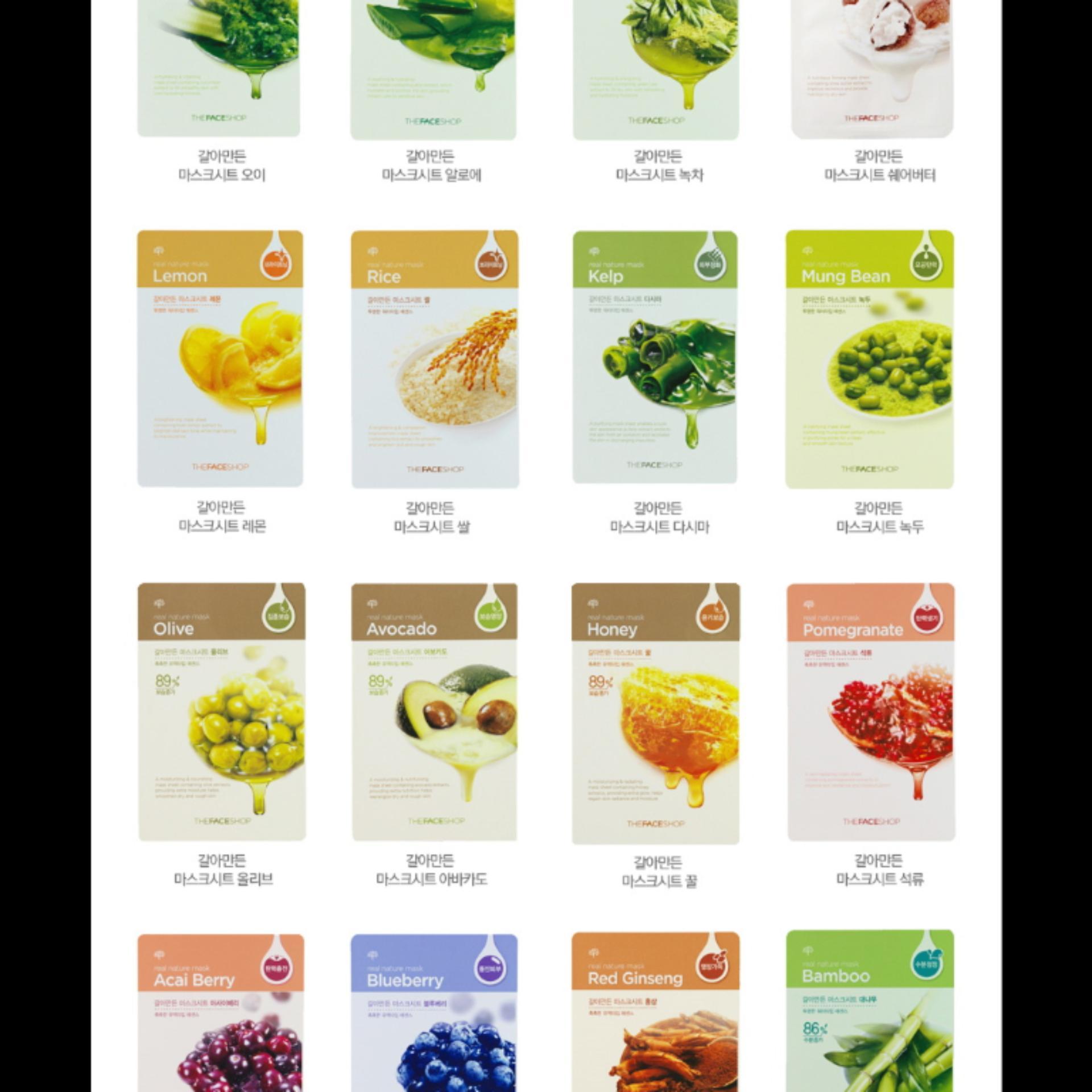Harga Baru Innisfree Skin Food Mask Sheet Lemon Bandingkan Toko Its Real Squeeze Masker Wajah