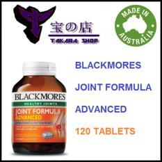 Joint Formula Advanced - 120 tablets