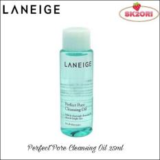 LANEIGE Perfect Pore Cleansing Oil 25ML (TRAVEL SIZE)