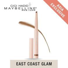 Maybelline Gigi Hadid Fashion Brow Ultra Fluffy - BR2