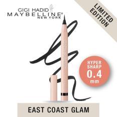 Maybelline Gigi Hadid Hypersharp Liner - Black