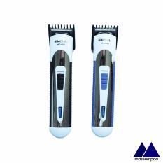 Nova Alat Cukur Pangkas Rambut Elektrik Serba Guna  - Hair Clipper / Nova NHC-6003