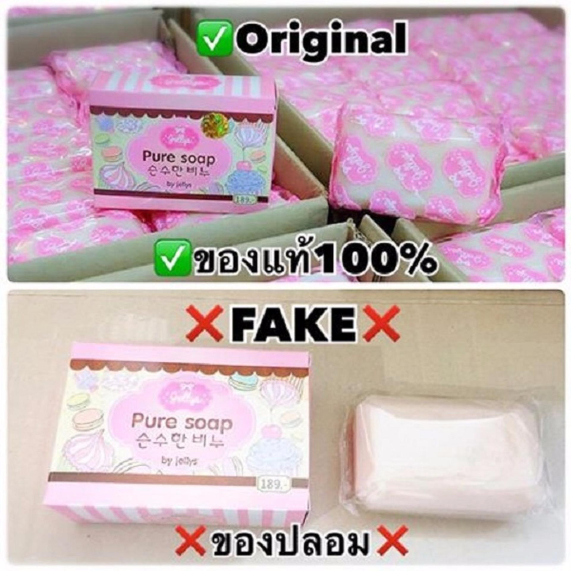 Pure Soap by Jellys Original - Sabun Pemutih Muka Dan Badan - 100 gram ...
