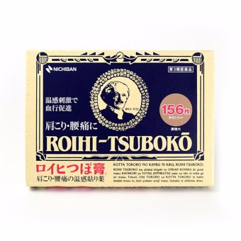 Roihi Tsuboko Medicated Pain Relief Patches Set of 156 pcs - intl