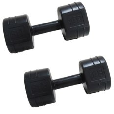 Bfit Cement Dumbell Barbell 5kg - 2pcs