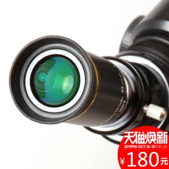 Update Harga Celestron Uw6mm Sudut Sangat Lebar Kekuatan Tinggi Kaca Mata IDR404,200.00  di Lazada ID