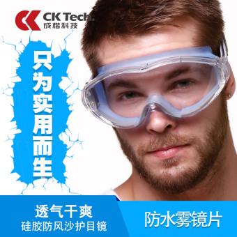 Update Harga CK silikon tahan angin dan debu kerja kaca mata kacamata IDR112,500.00  di Lazada ID