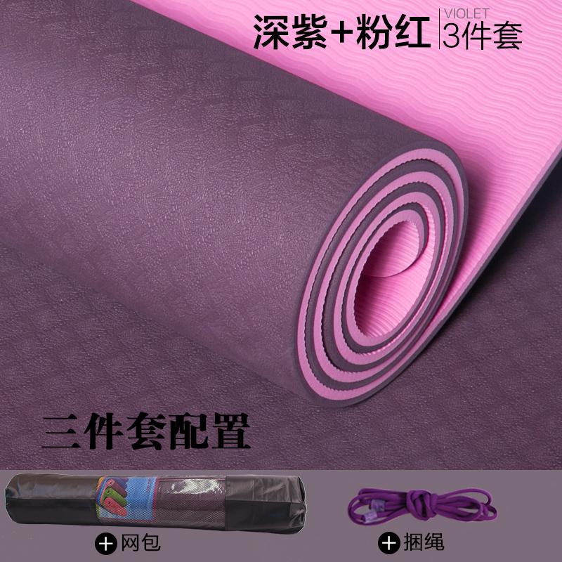 Tpe Tunggal Warna Hambar Ping Heng Tikar Yoga Tikar Page 2 Source · Dua warna tpe pemula hambar tergelincir tikar yoga tikar yoga tikar