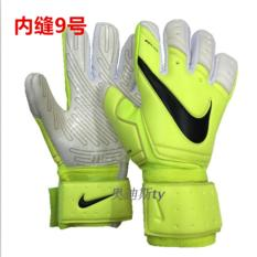 GK Premier SGT football goalkeeper glove longmen goalkeeper 5mm thick latex anti-skid
