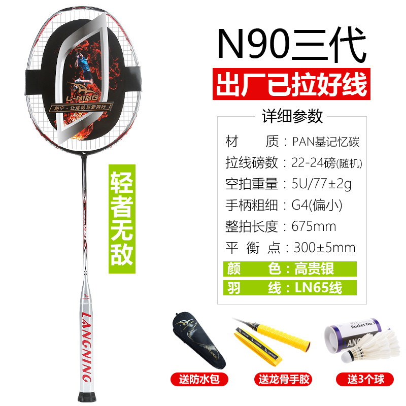 Tianjin RSD Bicycle Co Ltd