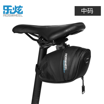 Le Xuan sepeda gunung kursi belakang tas sepeda paket