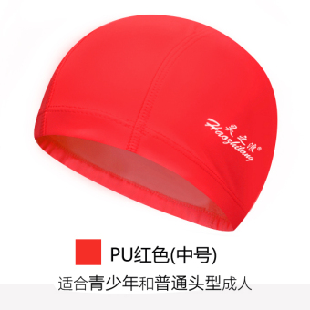 JUAL Mata Air Panas topi renang model fashion topi renang dengan rambut panjang TERBAIK