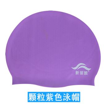 JUAL Shishang elastis yang tinggi dengan rambut panjang tidak topi renang topi renang silikon topi renang TERBAIK