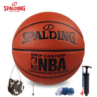 PENAWARAN Spalding 74-604Y Rambut Asli Spalding Basket TERPOPULER