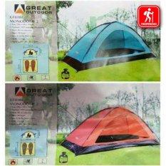 Tenda Monodome Great Outdoor Kapasitas 2 - 3 Orang