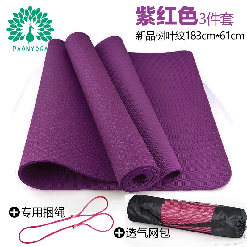 TPE hambar profesional yoga tikar yoga tikar yoga tikar