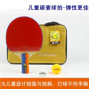 Yaping siswa pelatihan tenis meja raket tenis meja