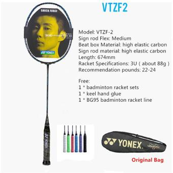 YONEX VTZF2 Full Carbon Single Badminton Racket 22-24 Pounds Suitable for Amateur and Beginner(Chinese Version)