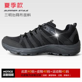 3515 orang kuat 07a kanvas hitam pria memanjat sepatu running sepatu pelatihan sepatu pelatihan (Musim panas model)