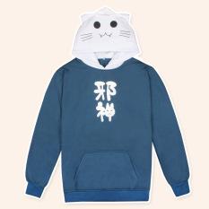 Animasi Zhou Bian persegi saus ada benar-benar putih kapas lengan panjang sweater (Arisaka