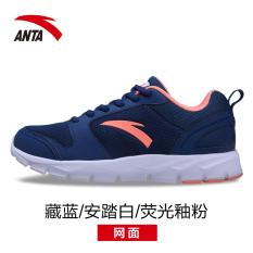ANTA nyaman musim gugur baru bernapas sepatu lari wanita sepatu lari (ANTA putih/abu