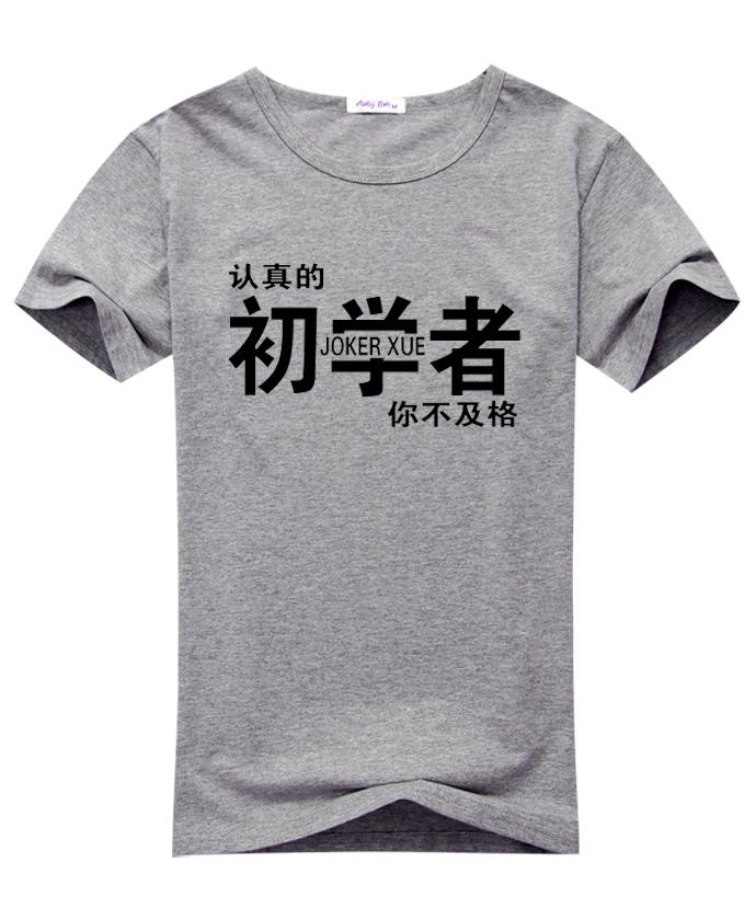 Zhou Bian Sweater Putih Spec dan Source · Ayat yang sama lengan pendek .