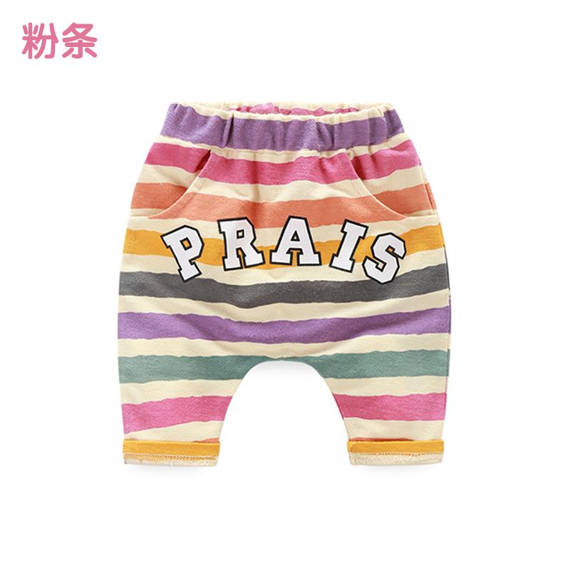 Baobao kz-8239 baru anak-anak bergaris celana lima celana celana (Bihun)