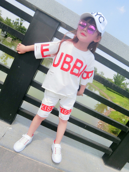 Jual Baru Korea Fashion Style Lengan Pendek T Shirt Putih Bb Surat Celana Pendek Jas Di