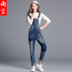 Bf Korea perempuan baru liar longgar denim overall celana panjang (Biru)