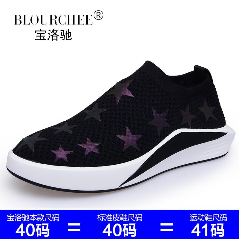 BLOURCHEE Korea Fashion Style menginjakkan kaki pedal bernapas sepatu  sepatu pria (Hitam) 0128403b36