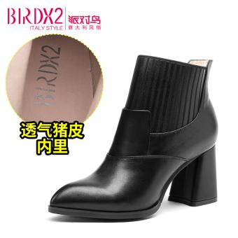 Harga Termurah Chelsea kulit wanita bertumit tinggi Martin sepatu bot sepatu bot (Hitam bernapas kulit
