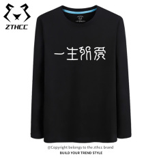 Chinese-style men round neck New style with text cotton Top T-shirt (