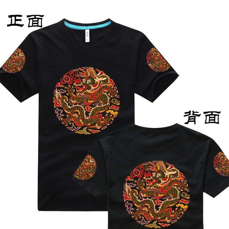 Chinese-style national style traditional culture robes T-shirt (Hitam bagian B)