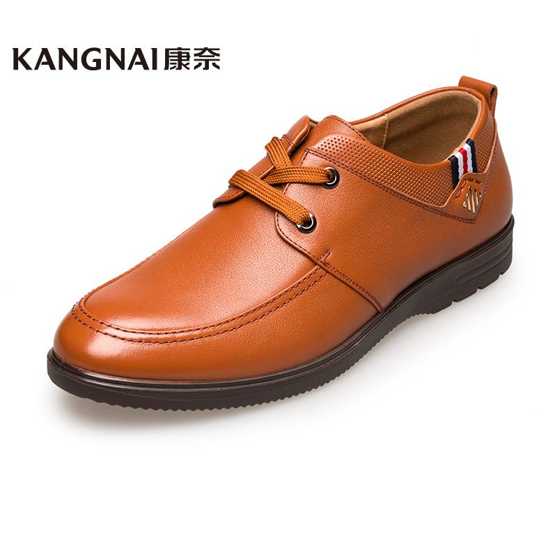 Cornell Korea Fashion Style musim gugur ayat muda renda kasual sepatu sepatu pria (Coklat muda