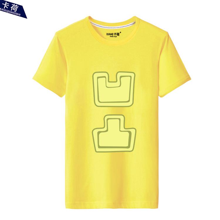 COS katun bunga ayat yang sama lengan pendek t-shirt (Kuning 2)