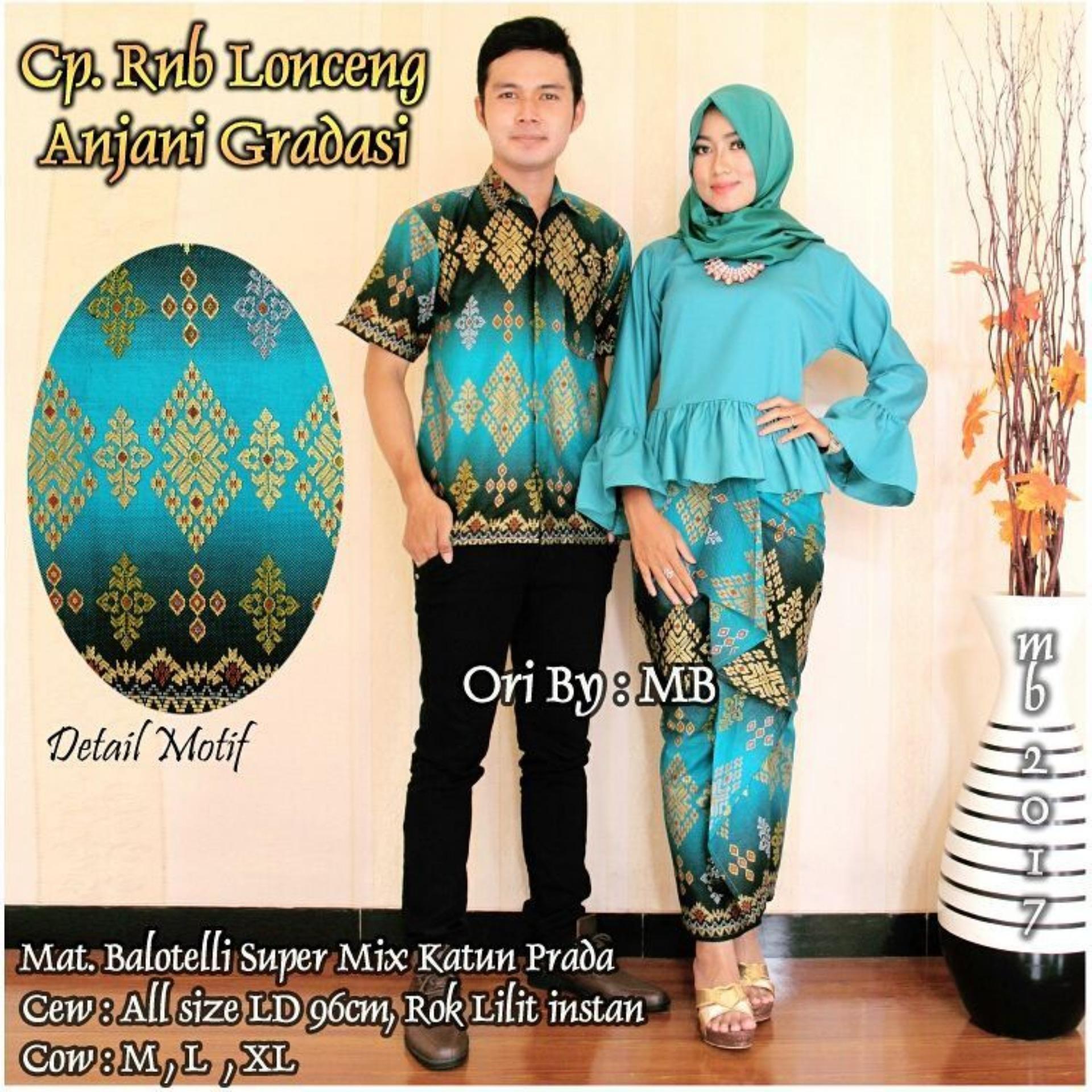 Couple Batik RnB Lonceng Anjani Gradasi Tosca