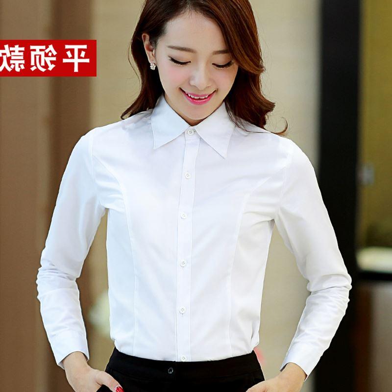 Female long-sleeved career V-neck Slim fit work clothes white shirt (Putih