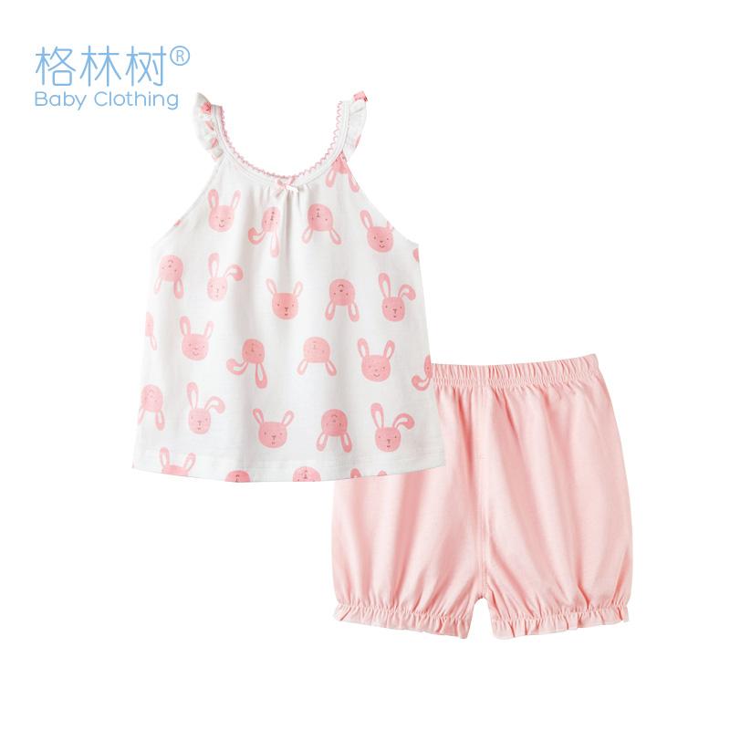 Gelinshu katun sling vest celana pendek (Merah muda) (Merah muda)