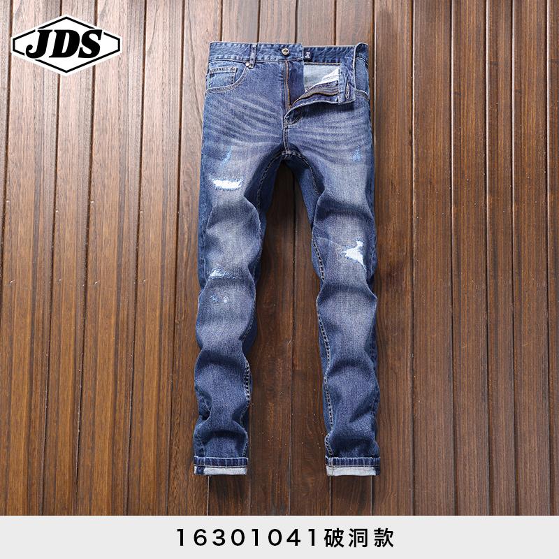 Pria Source · Flash Sale Gladiator laki laki stretch Slim celana pengemis celana .