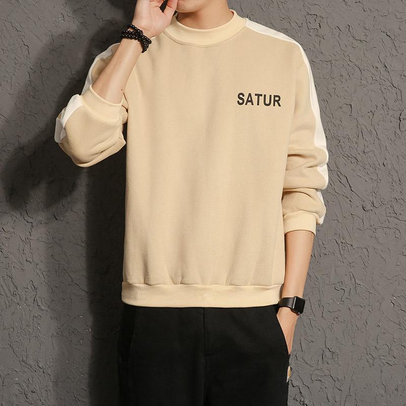 Harajuku versi Korea dari warna solid pria leher bulat kemeja sweater (Kuning)