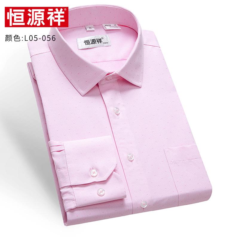 Heng Yuan Xiang musim semi baru setengah baya setengah baya dress bisnis baju kemeja lengan panjang
