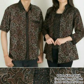 Harga SB Collection Couple Atasan Brown Abaya Sarimpit Blouse Abaya Kemeja-Coklat