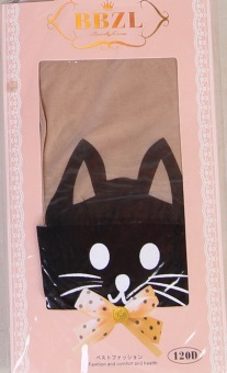 Ronaco Stocking Cat - Hitam - 2