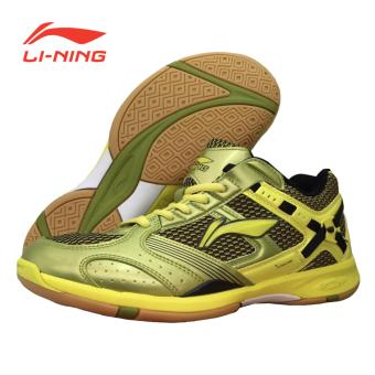 Harga Li-Ning Badminton Shoes Super Star II - Hijau Metalik
