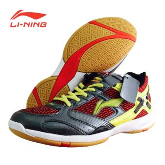 Harga Li-Ning Badminton Shoes Super Star II - Abu-abu