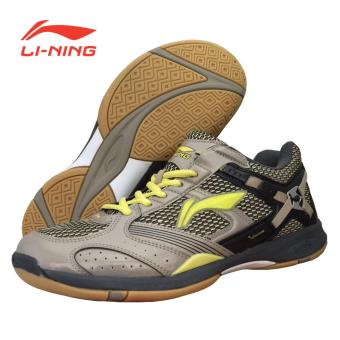 Harga Li-Ning Badminton Shoes Super Star II - Gold-Hitam