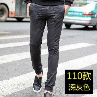 Gambar Jepang Slim kecil celana kasual celana (110 model abu abu gelap)