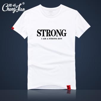 Jiao oranye sederhana kapas musim panas pemuda pria lengan pendek t-shirt (Putih)