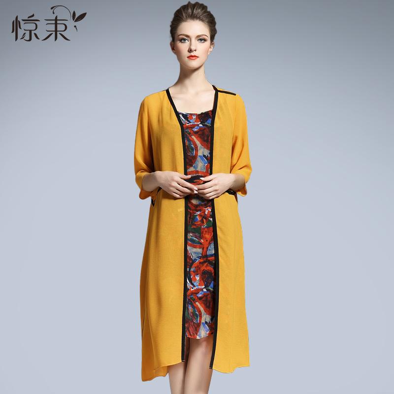 ... Flash Sale Jingshu perempuan bagian panjang bagian tipis lengan matahari perlindungan pakaian kemeja sifon Kuning one