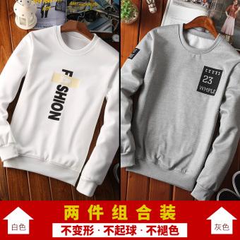 Gambar Kaos Oblong Pria Lengan Panjang Leher O Model Tipis Versi Korea (Panjang zuo VE02